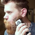 Best Beard Trimmers For Long Beards 2019